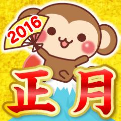2016-akeome-stamp