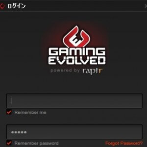 amd-gaming-evolved-raptry-thum