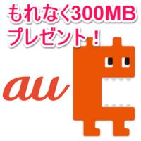 au-300mb-present
