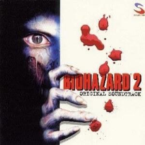 biohazard2-st-thum