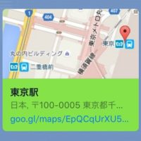 ios-map-soushin-thum