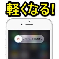 iphone-application-reset-thum