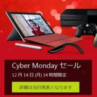 microsoft-cyber-monday-sale-2015-thum