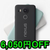nexus-5x-play-6000off-thum