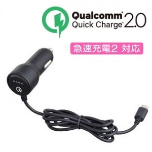 seiwa-quick-charger-thum