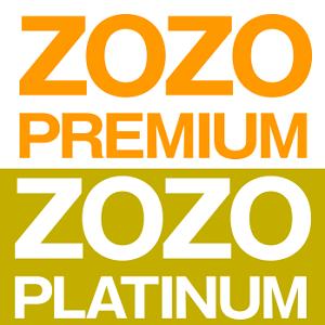 zozotown-premium-platinum-taikai