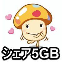 docomo-share5gb-thum