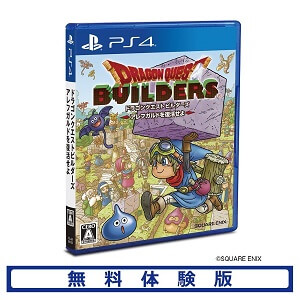 dragonquest-builders