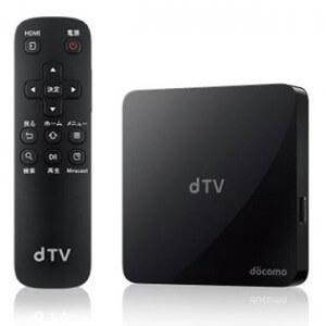 dtv-terminal-setup-thum