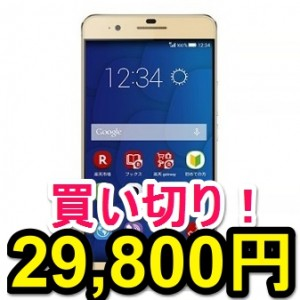honor6plus-29800-thum
