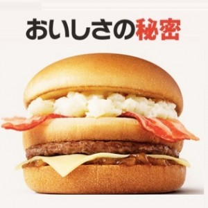 mcdonalds-new-hamburger-namae-boshuu-thum