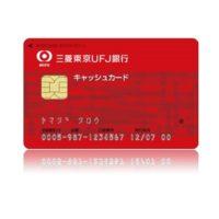 mufg-ic_cashcard