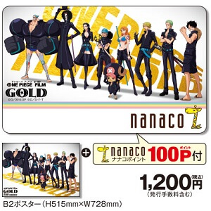 nanaco-one-piece-filmgold