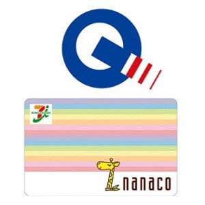 nanaco-quicpay-thum
