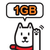 softbank-1gb-thum