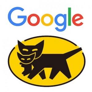 yamato-google-thum