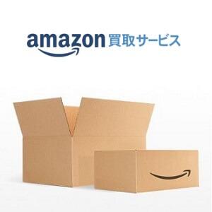 amazon-kaitori-service