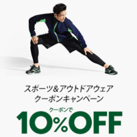 amazon-sports-outdoor-10per-off-coupon-201602-thum