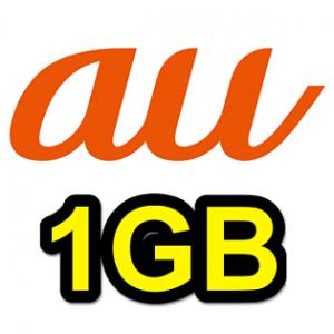au-data-teigaku1-thum