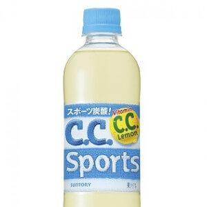 ccsports-thum