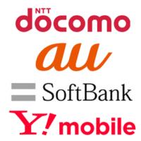 docomo-au-softbank-ymobile