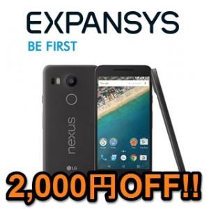 expansys-nexus5x-9-sale201602-thum