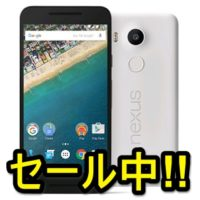 google-nexus-5x-sale-thum
