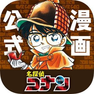 konan-manga-muryou-app