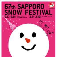 sapporo-yukimatsuri-2016-thum