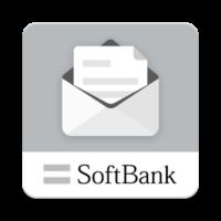softbank-mail-app-koukoku