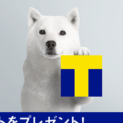 softbank-shop-tpoint-get