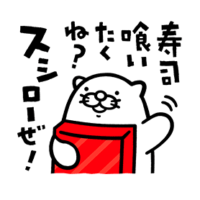 sushiro-line-stamp