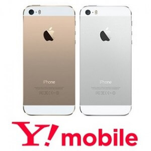 ymobile-iphone5s-hanbai-thum
