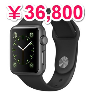 apple-watch-sport-nesage