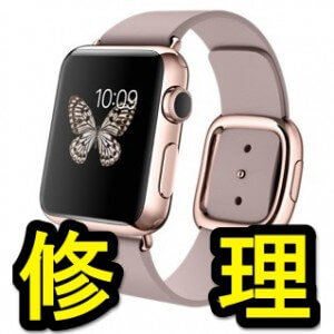 applewatch-all-model-shuuri-oow-thum