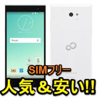arrows-m02-yasui-hikari-tv-thum