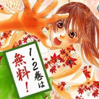 chihayafuru-80per-off-thum