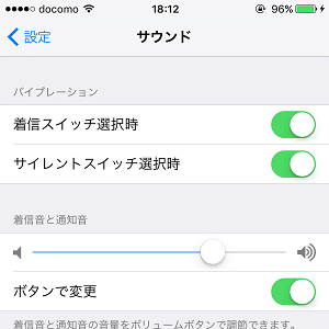 iphone-vibration