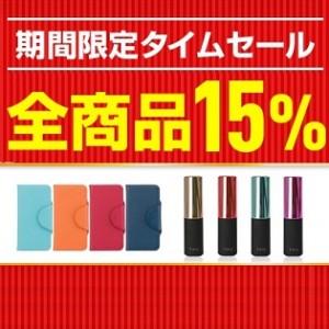 softbank-selection-sale-20160318-time17-thum