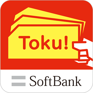 tokuhodai-kaiyaku