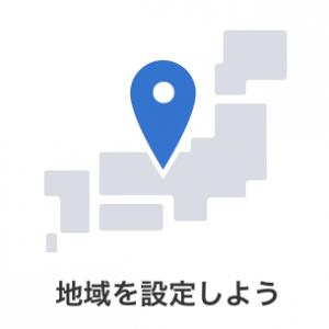 yahoo-news-todouhuken-jimoto-thum