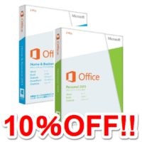 amazon-ms-office2013-coupon-201606-thum