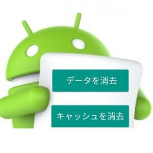 android-6-app-date-cash-sakujo