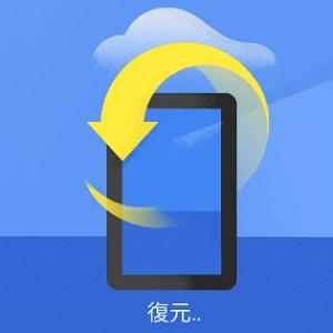 android-junsei-google-settei-date-ikou-thum