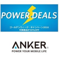 anker-amazon-gw2016-fair-30off-thum-thum