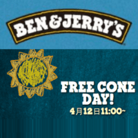 benjerrys-free-cone-day-20160412-thum
