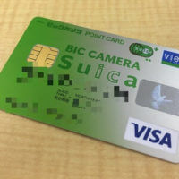 credit-card-viewcard-gendogaku