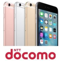 docomo-iphone6s-thum2