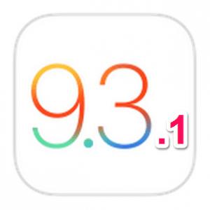 ios-931-thum