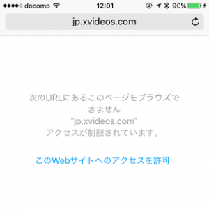 iphone-kinouseigen-hyoujun-filtering-thum
